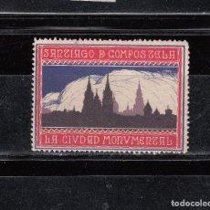 Sellos: SANTIAGO DE COMPOSTELA. LA CIUDAD MONUMENTAL. Lote 109099087