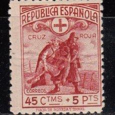 Sellos: ESPAÑA 1938 EDIFIL Nº 767N MUESTRAS A000,000 , CRUZ ROJA . Lote 109100063