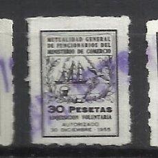 Sellos: 5925-LOTE 3 SELLOS DIFERENTES FISCALES 5,30,50 PESETAS.MUTUALIDAD FUNCIONARIOS MINISTERIO COMERCIO,B. Lote 109182527