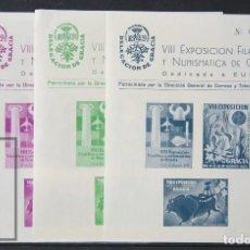 Sellos: 3 HOJITAS BLOQUE CON 3 VIÑETAS - VIII EXPOSICIÓN FILATÉLICA Y NUMISMÁTICA DE GRACIA, 1957. Lote 109327899