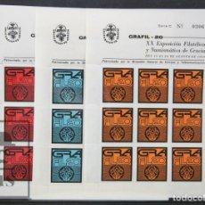 Sellos: 3 HOJITAS BLOQUE CON 9 VIÑETAS - XX EXPOSICIÓN FILATÉLICA Y NUMISMÁTICA DE GRACIA, 1969. Lote 109328275