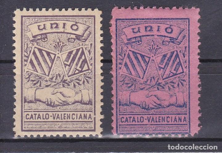 LOTE DE 2 VIÑETAS DE LA GUERRA CIVIL DE LA UNIO CATALO-VALENCIANISTA (Sellos - España - Guerra Civil - Viñetas - Nuevos)