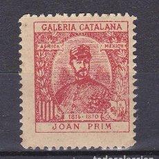 Sellos: VIÑETA DE LA GUERRA CIVIL DE GALERIA CATALANA (JOAN PRIM). Lote 109389939