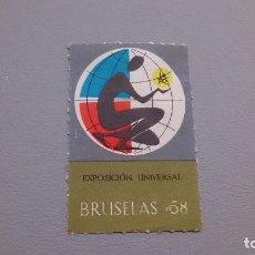 Sellos: VIÑETA - EXPOSICION UNIVERSAL - BRUSELAS 1958 - MH* - NUEVA.. Lote 109496407