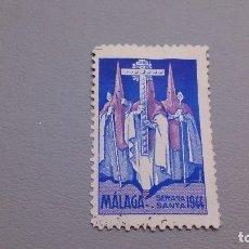 Sellos: VIÑETA - MALAGA - SEMANA SANTA - 1944 - MH* - NUEVA.. Lote 109496955