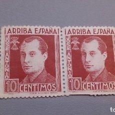 Sellos: VIÑETA - BLOQUE DE 2 VIÑETAS - JOSE ANTONIO - ARRIBA ESPAÑA - 10 CENTIMOS - MNH** - NUEVAS.. Lote 109497547