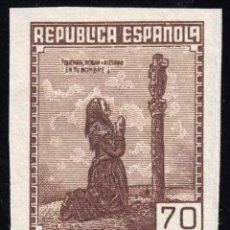 Sellos: SELLO NO EXPENDIDO NE EDIFIL 52 SIN DENTAR NUEVO SIN FIJASELLOS, DIFICIL Y BONITO, LUJO.. Lote 109505991