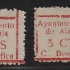 Sellos: ALANIS,(SEVILLA), 5 CTS, CUOTA BENEFICA- 6 TIPOS, ALLEPUZ Nº 6 ,VER FOTO. Lote 109783351