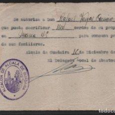 Sellos: ALCALA DE GUADAIRA, 1 PTA, AUXILIO SOCIAL, AUTORIZACION MATAR UN CERDO, VER FOTO. Lote 109787855
