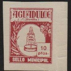 Sellos: AGUADULCE,(SEVILLA), 10 PTAS, S/D -SELLO MUNICIPAL- ,VER FOTO. Lote 109788647
