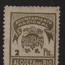 Sellos: ALCOLEA DEL RIO,(SEVILLA), 2 PTAS,-SELLO MUNICIPAL- ,VER FOTO. Lote 109788927