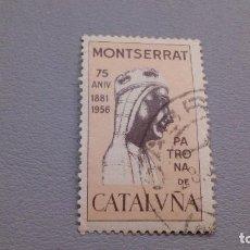 Sellos: VIÑETA - MONTSERRAT - 75 ANIVERSARIO 1881 1956 - PATRONA DE CATALUÑA - CIRCULADA.. Lote 110063039