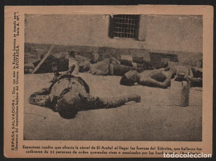 ARAHAL,(SEVILLA), POSTAL, CARCEL DE ARAHAL, NUEVA, DOBLEZ,VER FOTO (Sellos - España - Guerra Civil - Locales - Usados)