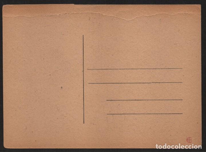Sellos: ARAHAL,(SEVILLA), POSTAL, CARCEL DE ARAHAL, NUEVA, DOBLEZ,VER FOTO - Foto 2 - 110067011