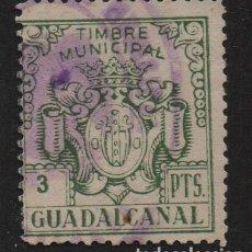 Sellos: GUADALCANAL,(SEVILLA), 3 PTA, -TIMBRE MUNICIPAL- ,VER FOTO. Lote 110067619