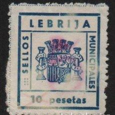 Sellos: LEBRIJA,(SEVILLA), 10 PTAS, -SELLOS MUNICIPALES- REPUBLICA ,VER FOTO. Lote 110067715
