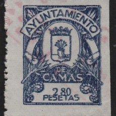 Sellos: CAMAS,(SEVILLA), 2,80 PTAS, -SELLO MUNICIPAL- ,VER FOTO. Lote 110094291