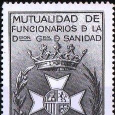 Sellos: MUTUALIDAD DE FUNCIONARIOS D.GRAL.SANIDAD.APORTACION VOLUNTARIA.GÁLVEZ 71.**MNG(SIN GOMA )( 18-16). Lote 110280679