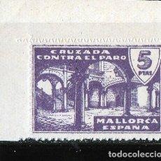 Sellos: MALLORCA. CRUZADA CONTRA EL PARO. 5 PTS **.MNH ( 18-20). Lote 110285499