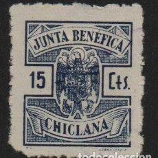 Sellos: CHICLANA, -CADIZ- 15 CTS, -JUNTA BENEFICA- ALLEPUZ Nº 2, VER FOTO. Lote 110712759