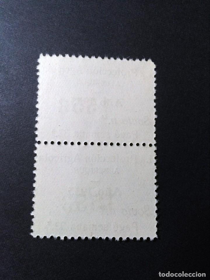 Sellos: LOTE DE 2 CUPONES DE LA PROTECCIÓN AGRÍCOLA DE ALBERIQUE, VALENCIA. 1933. - Foto 2 - 110776291