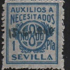 Sellos: SEVILLA, 1 PTA, -AUXILIO A NECESITADOS- ALLEPUZ Nº 79 ,VER FOTO. Lote 110832959