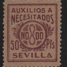 Sellos: SEVILLA, 50 PTAS, -AUXILIO A NECESITADOS- ALLEPUZ Nº 76 ,VER FOTO. Lote 110833435