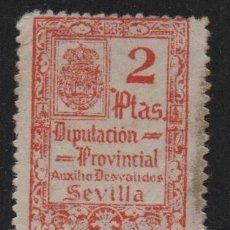 Sellos: SEVILLA, 2 PTAS,VARIEDAD COLOR -AUXILIO DESVALIDOS- ALLEPUZ Nº 55 ,VER FOTO. Lote 110834347