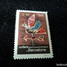 Sellos: SELLO ORIGINAL XXXI FERIA OFICIAL E INTERNACIONAL DE MUESTRAS DE BARCELONA 1-20 JUNIO 1963. Lote 110871803