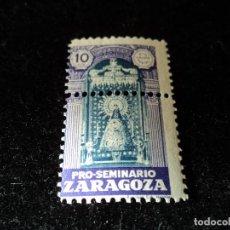 Sellos: PRO SEMINARIO ZARAGOZA DENTADO Y CON ERROR DE PERFORACION. Lote 110872543