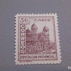 Sellos: VIÑETA - CORREOS - DIPUTACION PROVINCIAL - CADIZ - 5 CS - MNG - NUEVA.. Lote 111055119