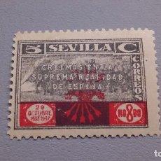 Sellos: VIÑETA - SEVILLA - CORREOS - CREEMOS EN LA SUPREMA REALIDAD DE ESPAÑA - 29 OCTUBRE 1933-1937 - NODO. Lote 111058463