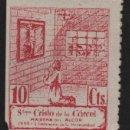 Sellos: MAIRENA DEL ALCOR,(SEVILLA), 10 CTS, -CRISTO DE LA CARCEL- ,VER FOTO. Lote 111415351