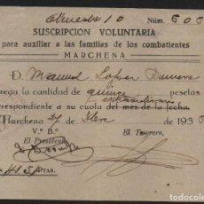Sellos: MARCHENA,(SEVILLA), 5 PTA. - AUXILIAR FAMILIAS COMBATIENTE- ,VER FOTO. Lote 111443011