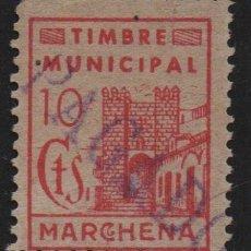 Sellos: MARCHENA,(SEVILLA), 10 CTS. -TIMBRE MUNICIPAL- VER ALLEPUZ Nº 1,VER FOTO. Lote 111445007