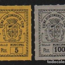 Sellos: COIN,(MALAGA), 5 Y 100 PTAS, CORONA MURAL, -SELLO MUNICIPAL, ,VER FOTO. Lote 111577099
