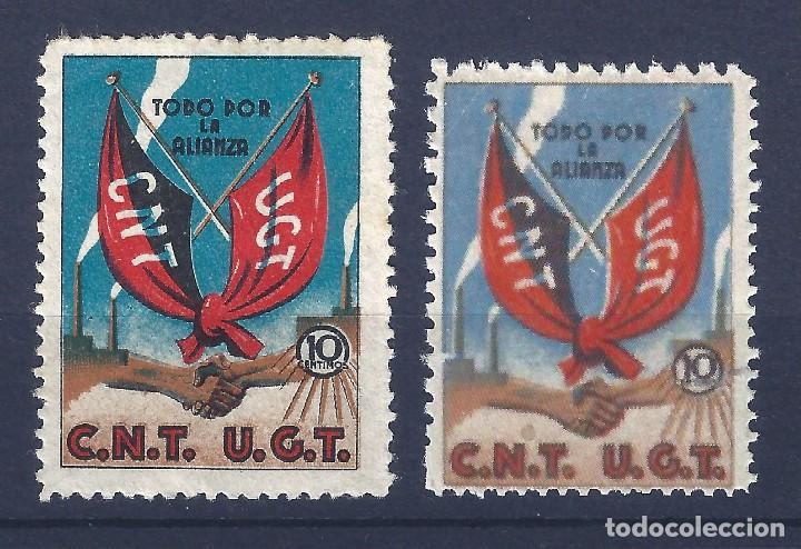 C.N.T. / U.G.T. TODO POR LA ALIANZA (VARIEDAD...TAMAÑO, COLOR E IMAGEN). LUJO. MH * / MNH ** (Sellos - España - Guerra Civil - Viñetas - Nuevos)
