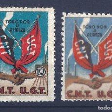 Sellos: C.N.T. / U.G.T. TODO POR LA ALIANZA (VARIEDAD...TAMAÑO, COLOR E IMAGEN). LUJO. MH * / MNH **. Lote 111637415