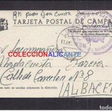 Sellos: FRANQUICIA MILITAR COMPAÑIA DE TRANSMISIONES - LINARES A ALBACETE AÑO 1938 GUERRA C. ESPAÑOLA. Lote 111784935