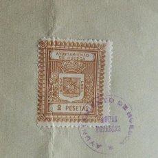 Sellos: AYUNTAMIENTO DE HUESCA - 2 PESETAS / SOBRE DOCUMENTO . Lote 111967171