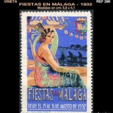 Sellos: VIÑETA - FIESTAS EN MÁLAGA - 1932 - REF296. Lote 112016799