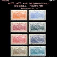 Sellos: VIÑETAS - NUESTRA SEÑORA DE MONTSERRAT - SEGELL RECORD - REF343. Lote 112023807