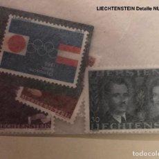 Sellos: SELLOS LCV7(1ITEM)(25€). Lote 112067855
