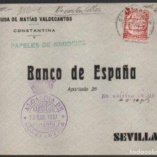 Sellos: CARTA, CONSTANTINA, -SEVILLA- NO EXISTEN SELLO, CON FRANQUICIA MUNICIPAL REPUBLICANA, SELLO BENEFICO. Lote 112166107