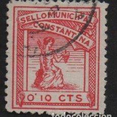 Sellos: CONSTANTINA, -SEVILLA- 10 CTS, ALLEPUZ Nº 1 -, VER FOTOS. Lote 112205243