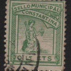 Sellos: CONSTANTINA, -SEVILLA- 15 CTS, ALLEPUZ Nº 2 -, VER FOTOS. Lote 112205279