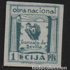 Sellos: ECIJA, (SEVILLA). 1 PTA, SIN DENTAR -OBRA NACIONAL- ALLEPUZ Nº 9S, VER FOTO. Lote 112206215