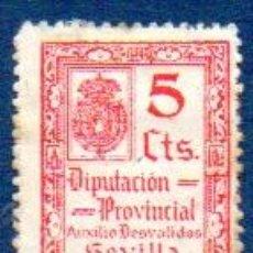Sellos: ESPAÑA.- EMISIONES LOCALES.- DIPUTACION PROVINCIAL DE SEVILLA. Lote 112293555