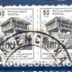 Sellos: ESPAÑA.- MUTUALIDAD, VOLUNTARIO, DE 50 CENT., EN USADOS. Lote 112293991