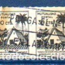 Sellos: ESPAÑA.- MUTUALIDAD, VOLUNTARIO, DE 30 CENT., EN USADOS. Lote 112294139